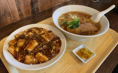 麻婆豆腐とラーメンの画像