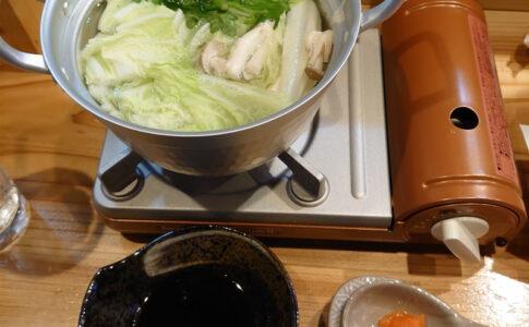 一人鍋の画像