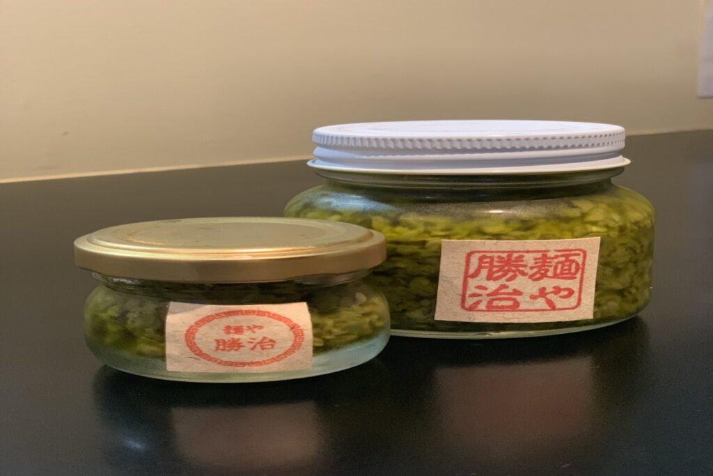 『麺や勝治 』青唐辛痛瓶