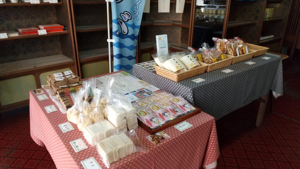 『平塚 中村屋』さん店内